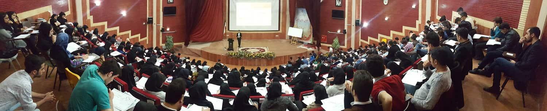همایش علیرضا یوسفیان پور